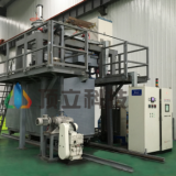 Vacuum Water Quenching Furnace