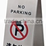 stainless steel wet sign floor board , warning system