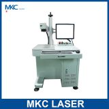 20W/30W/50W fiber laser marking machine