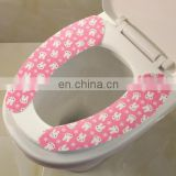 Sticky Portable and Washable Toilet Seat Cushion
