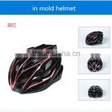 KY-H045 removabel sunhat visor helmet for adult bicycle use /racing good accompay/high end helmet