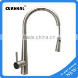 Supply Brass Chrome Plating 360 Degree Rotation Brushed Kitchen Mixer Tap Pull Out Brushed Kitchen Faucet