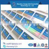 Security Anti-Counterfeiting Label,brittle destructible security label papers,security label sticker