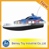 2012 hot competition yacht toy Plastic boat rc (205419)