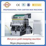 Hot Foil Stamping Machine with Creasing and Die Cutting Function/Hot press gold stamping machine