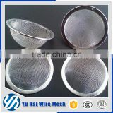 my test china high quality metal filter mesh, perforated and thin metal sheets with factory price