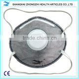 anti gas mask filter gas mask chemical protective mask