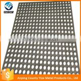 Anping factory good quality decoration perforated wire mesh for wholesales                                                                         Quality Choice
