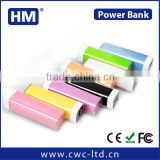 Wholesale power bank case for mobile phone 2200/2600MAH lipstick power bank