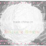 Hot sale kaolin clay price supplier