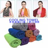 Best Selling Product Cold Sports Instant Cooling Towels, New Bamboo Charcoal Fiber Hypothermia Cooling Towels/                                                                         Quality Choice