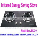 Energy saving infrared table gas stove