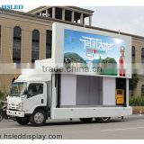 High definition LED big screen truck car window display advertising, heavy video , online games, live competition broadcast.