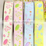 Cute Calf and Butterfly Cartoon Custom Print Ribbon