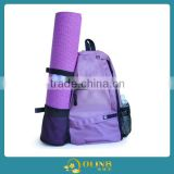 Yoga Mat Backpack; Multi-Purpose Crossbody Sling Backpack; Good for Hiking, Biking, Walking, Travel, Sport and Beach