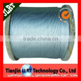 Factory price prestressing strand steel buildings material 1x7 8mm Galvanized PC strand wire steel strand