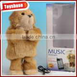 Animal sound dog toy,Electric loudspeaker dog box