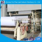 Cotton Straw Weed Straw Raw Material 1575mm Double Cylinder Double Wire Culture Paper Making Machine