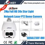 Powerful Full HD 30x optical zoom Dahua Star Light Network Laser PTZ Dome Camera SD6AL230F-HNI