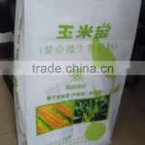 cheap urea fertilizer price 50kg bag/soil fertilizer packaging bag/fertilizer bag from direct factory