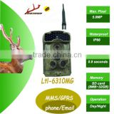 Newest 3G+ WCDMA Infrared Hunting Camera Outdoor Waterproof Trail Scouting Camera Long IR Range thermal camera for hunting