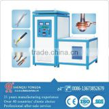 Hammer plane heating igbt induction quenching equipment