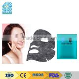 Alibaba Europe Hydrogel Black Mud Facial Mask For Hydrating