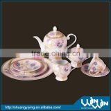 ceramic 3pcs breakfast dinner set wwd-130110