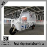 Alibaba China Closed Electric Cargo Tricycle Three Wheel Motor Vehicle for express delivery