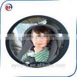 Baby Back Rear Car Seat Mirror Shatterproof Safely See Your Child Infant | for Newly Designed 2016