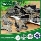 Edible tree fungus agaric edible fungus chinese natural dried black agaric 500g dried goods local specialty