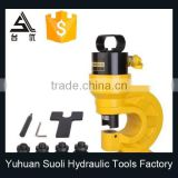 Hydraulic Bolt Cutter Electric Cutter Be-rc-20b Rebar Cutter Used Hydraulic Puncher For Sale CH-70