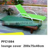 waterproof chair cover / Polyester waterproof garden furniture cover