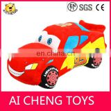 custom fashion cool plush race car toy for children gifts
