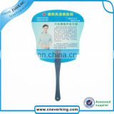 Cheap custom advertising plastic hand fan