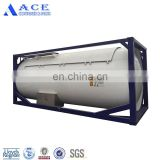 INquiry about T50 Liquid Ammonia Storage ISO Tank Container