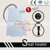 2014 new 3 position airplane carbon fiber seat heater electric element