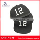 Black Flexfit Cotton Hat Cap With Embroidered Logo