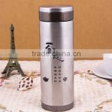 insulated office vacuum flask/high grade vacuum flask prices stainless steel vacuum flask stopper