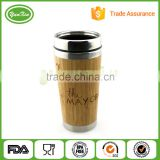 Stainless steel Tall cylinder bamboo coffee travel mug with metal lid                                                                         Quality Choice
