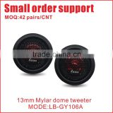 Small oder area13mm ASV Cheap Mylar dome tweeter car speaker