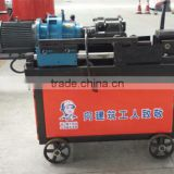 Rebar Cold Forging Machine/Thread Rolling Machine Up To 40MM
