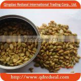 Fried Pumpkin Seed Kernels