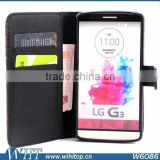 Factory Price! Fancy Leather Case for LG G3, TPU Cover Wallet Leather Case for LG Optimus G3