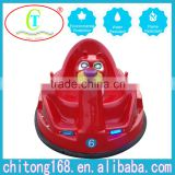 Bear Modelling Dodgem Bumper Cars For Sale