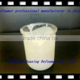Food & Industrail Grade Emulsion Silicon Antifoam                                                                         Quality Choice