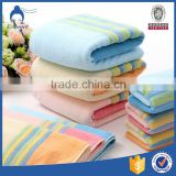 100% cotton plain dyed plain soft bath towel with satin border                                                                                                         Supplier's Choice