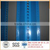 Wind protection screen/wind dust netting/wind dust wire mesh /wind dust net