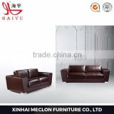 2016 Furniture leather modern sectional sofa                                                                                                         Supplier's Choice
