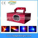 2015 China Factory Cheap Christmas Decorate Disco DJ Red and Blue Laser Beam Projector Stage Effect Lighting Fixture for Sale